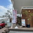 cRie cafe&kitchen (クリエ カフェ&キッチン)